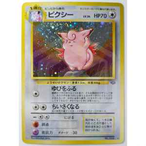 pokemon card clefable lv 34 tuttogiappone