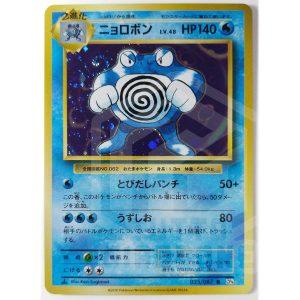 pokemon card poliwrath lv 48 tuttogiappone