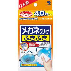 salviettine occhiali kobayashi 40x tuttogiappone