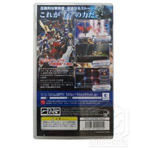 BlazBlue Calamity Trigger Portable PSP 2 tuttogiappone