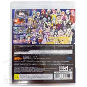 Nitroplus Blasterz Heroines Infinite Duel PS3 cover 2 tuttogiappone
