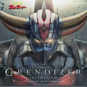 Grendizer Infinitism HG Goldrake Infinity tuttogiappone cover fronte