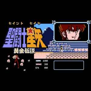 Saint Seiya Golden Legend Nintendo Famicom NES cavalieri dello zodiaco 6 tuttogiappone