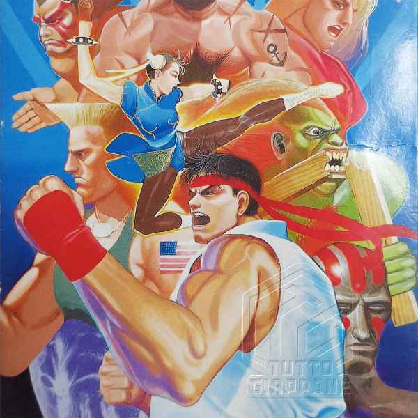 Street Fighter II nes cover tuttogiappone