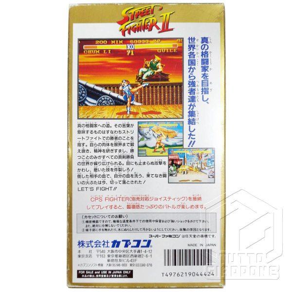 Street Fighter II nes retro tuttogiappone