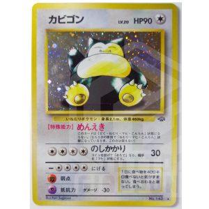 pokemon card snorlax lv 20 tuttogiappone