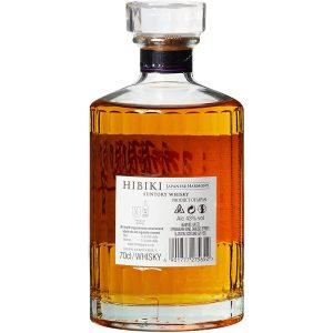 Hibiki Suntory Whisky TuttoGiappone 3