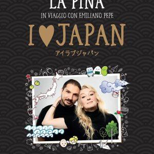 i love japan la pina viaggio emiliano pepe 20 posti pazzeschi 1 tuttogiappone