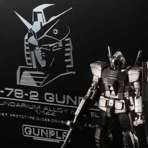 RX 78 2 Gundam Gundarium Alloy Model 1 TuttoGiappone