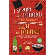 I sapori del Tohoku. Ingredienti, tradizioni e ricette dal nord del Giappone. Ediz. italiana e inglese