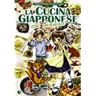 La cucina giapponese coi manga. Ediz. illustrata